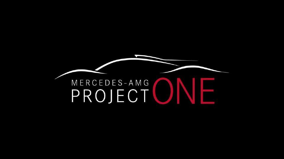 梅赛德斯-AMG Project ONE 设计史上新的里程碑