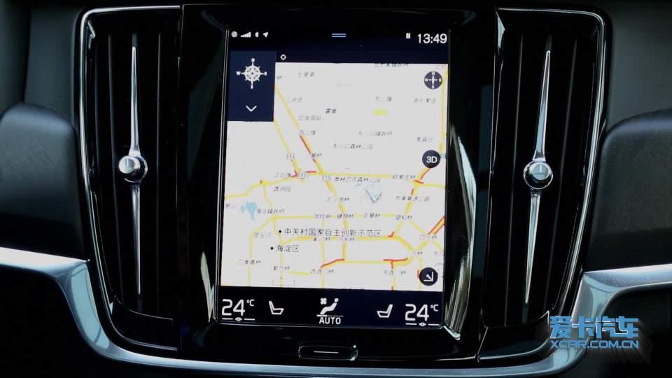 沃尔沃 V90 Cross Country 导航系统展示