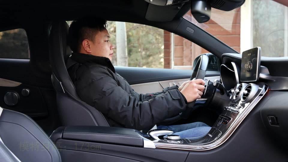 奔驰C级AMG 乘坐体验展示