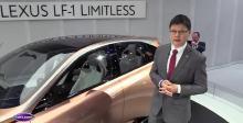 2018北美车展 解读雷克萨斯LF-1 Limitless概念车设计语言