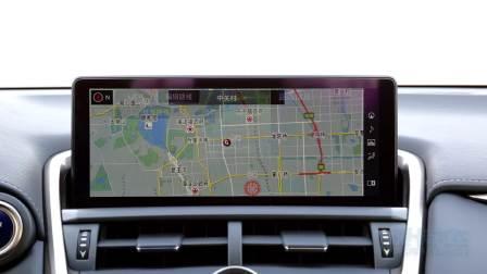 雷克萨斯NX 导航系统展示