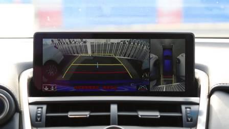 雷克萨斯NX 全景影像展示