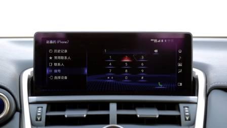 雷克萨斯NX 娱乐及通讯系统展示