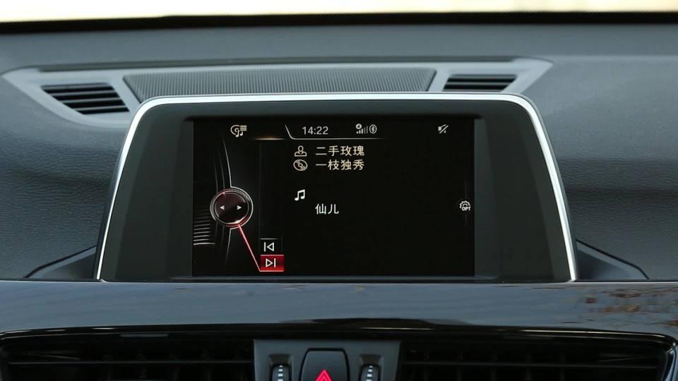 华晨宝马X1混合动力 娱乐及通讯展示