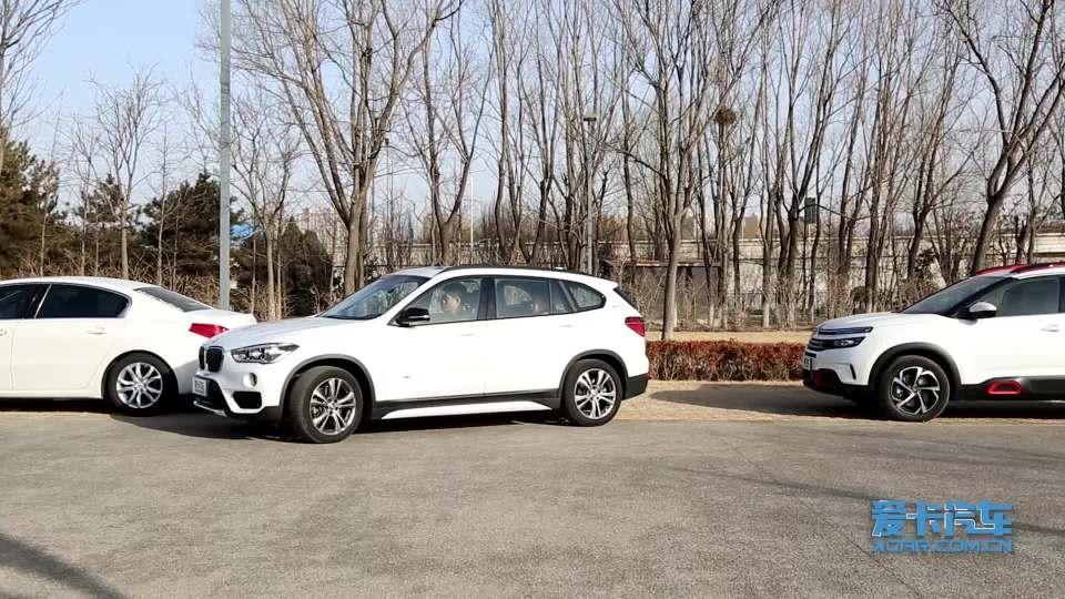 华晨宝马X1混合动力 自动泊车辅助展示