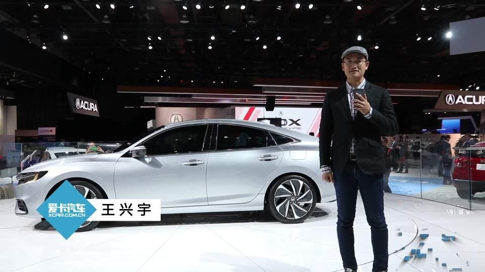 2018北美车展 本田全新车型亮相