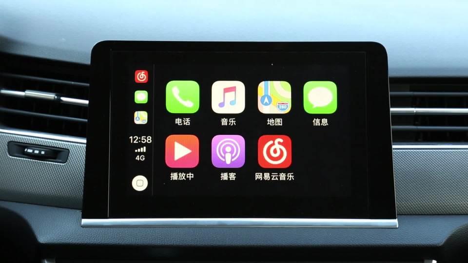 东风雪铁龙C5 CarPlay系统展示