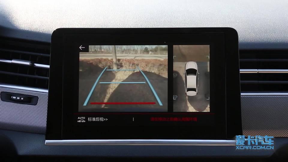 东风雪铁龙C5 全景影像展示