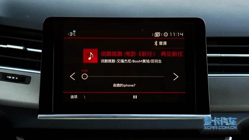 东风雪铁龙C5 娱乐及通讯系统展示