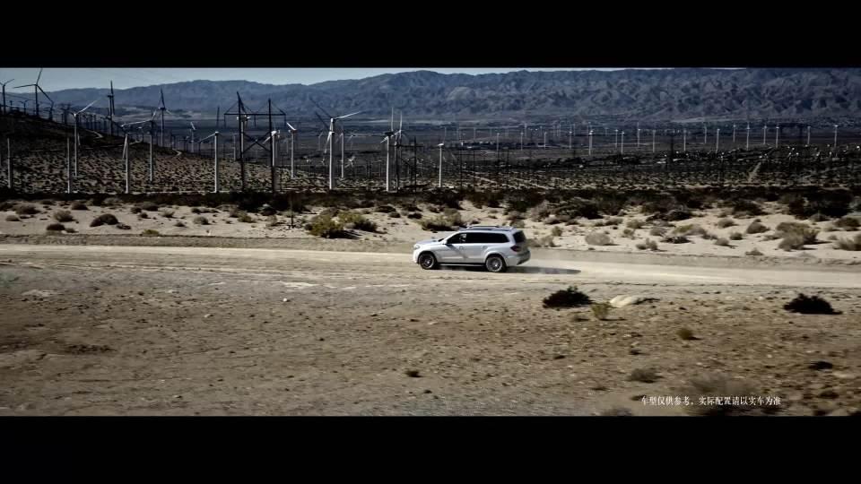 梅赛德斯奔驰GLS 320放怀天地 追逐自我
