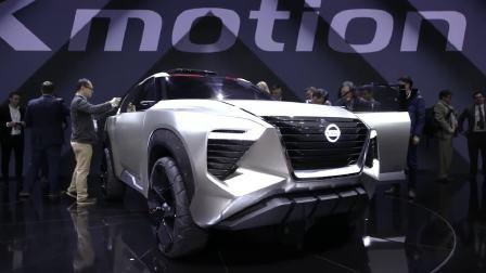 2018北美车展 日产Xmotion概念车亮相