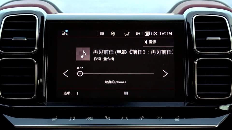 东风雪铁龙 天逸 C5 AIRCROSS 娱乐及通讯展示