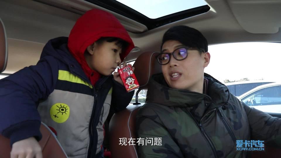 全新启辰T70 智联车生活酷爸带娃不靠妈