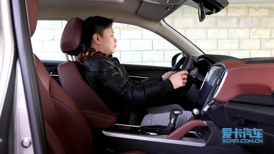 中华V6 乘坐体验展示