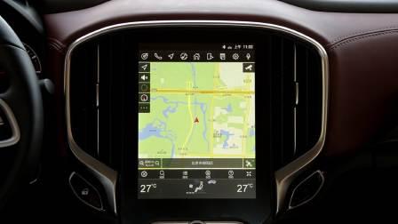 中华V6 导航系统展示