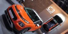 雪铁龙C3 Aircross 全新的配色相当亮眼