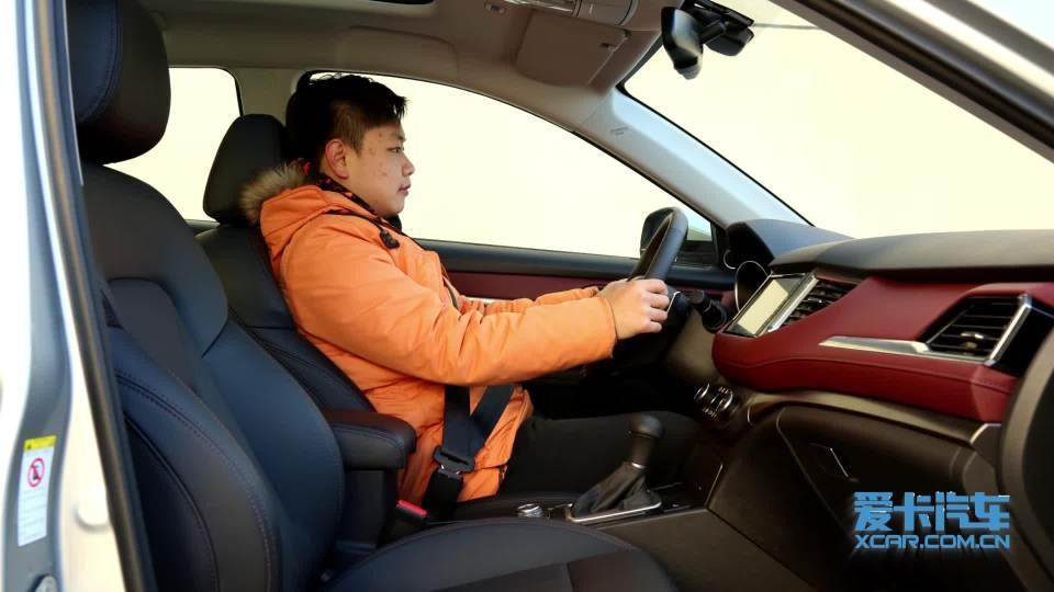 2018款 哈弗H6 Coupe 乘坐体验展示