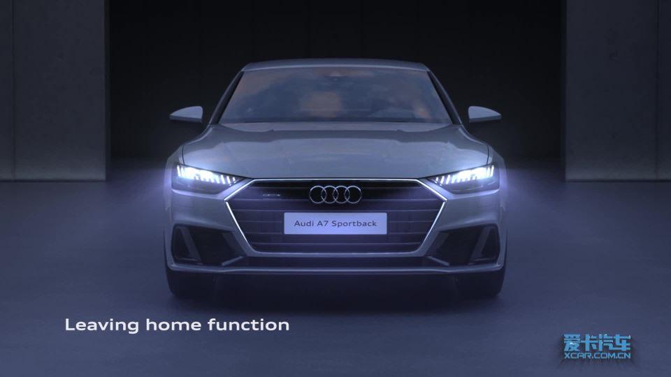 全新奥迪A7 Sportback灯光系统展示