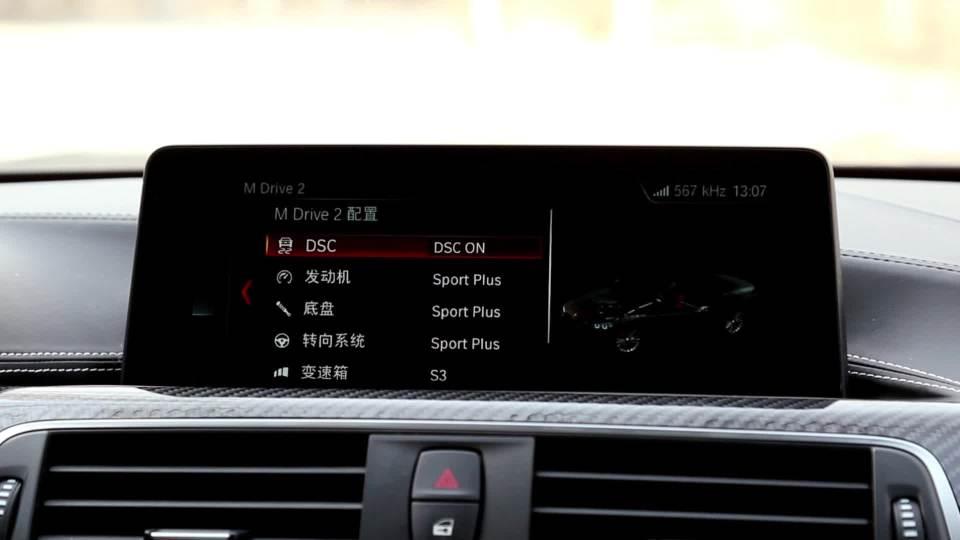 宝马M4敞篷 驾驶模式展示