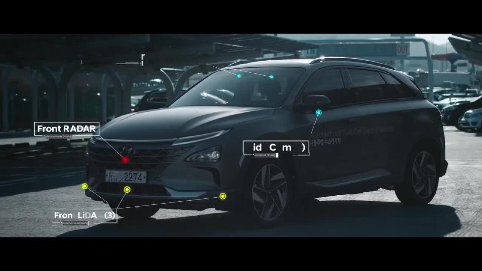 科技十足的氢燃料电池车 全新现代NEXO
