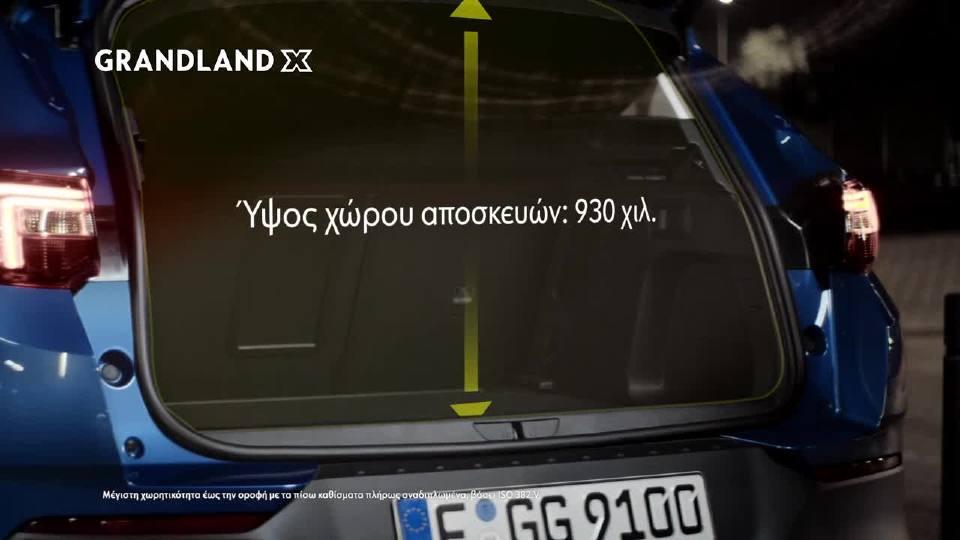 欧宝Grandland X 这是伟大的作品
