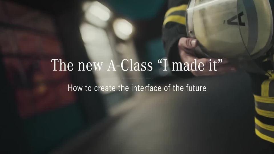 用户体验工程师解读奔驰A级背后的秘密