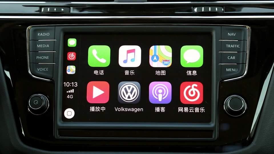 上汽大众途观L CarPlay系统展示