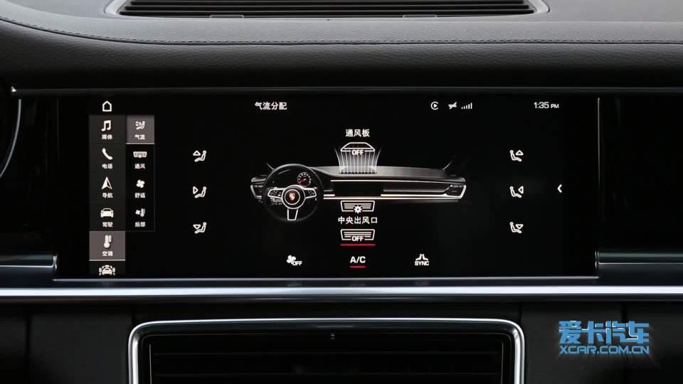 保时捷panamera 空调系统展示