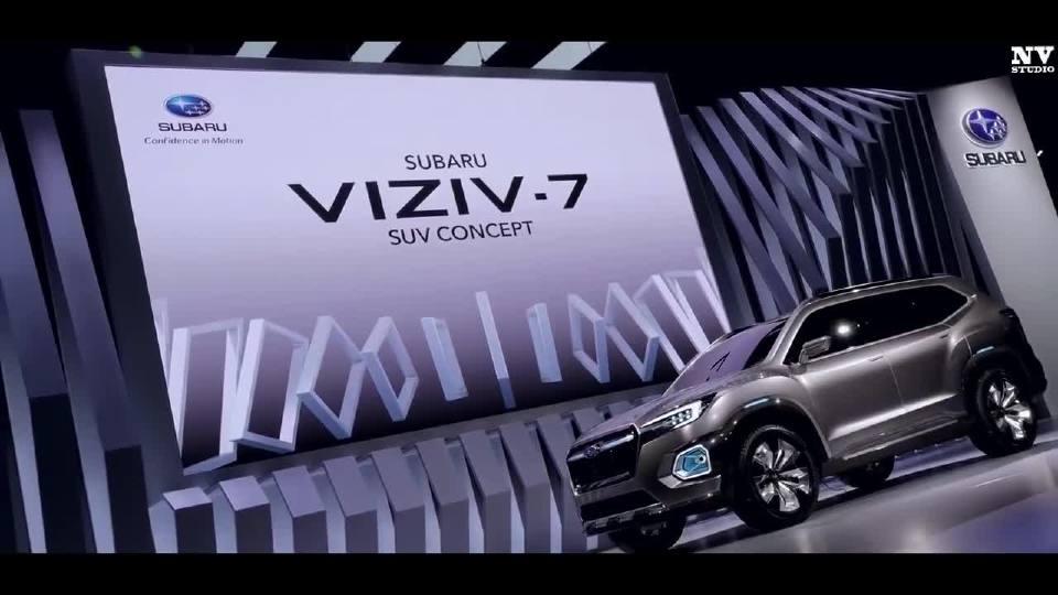 7座中大型SUV 斯巴鲁VIZIV-7概念车展示