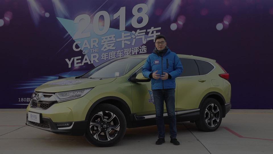 东风本田CR-V  全新换代大热门依旧不减