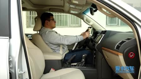 2018款丰田普拉多 乘坐体验展示