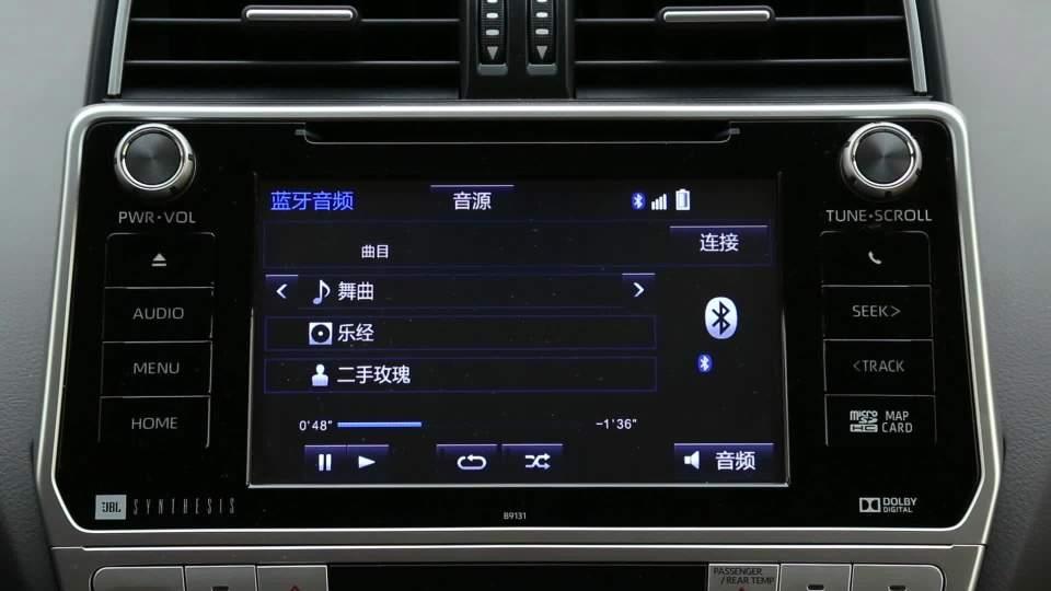2018款丰田普拉多 娱乐及通讯系统展示