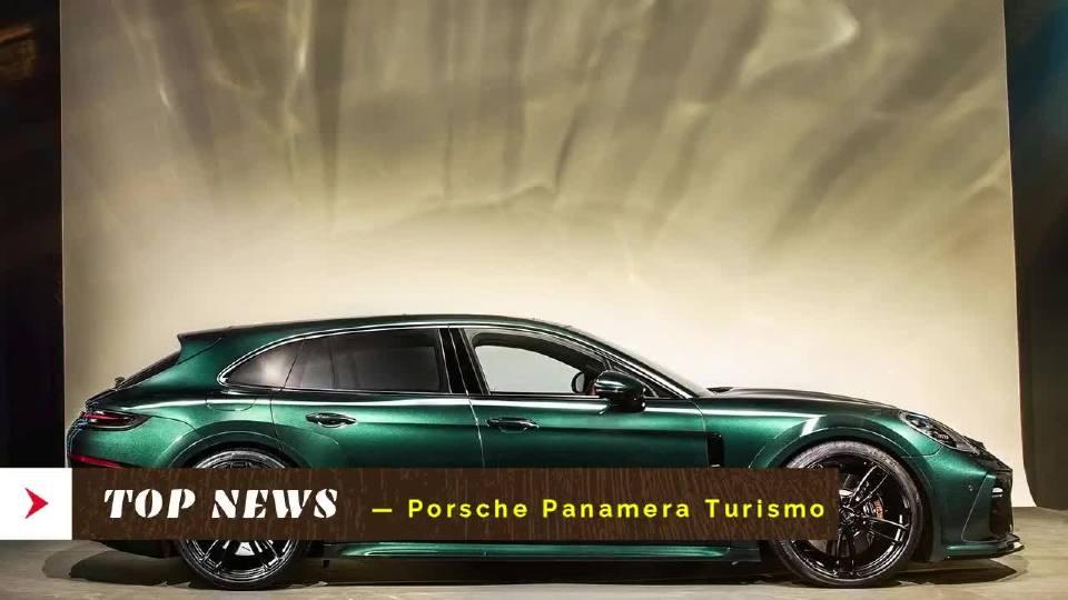 2018日内瓦车展 保时捷Panamera旅行版