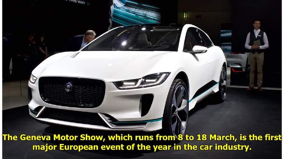2018日内瓦车展 新车预览