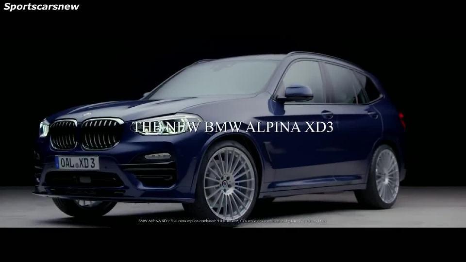 2018日内瓦车展 宝马Alpina XD3全新亮相