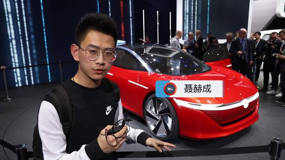 2018日内瓦车展 大众全新概念车亮相