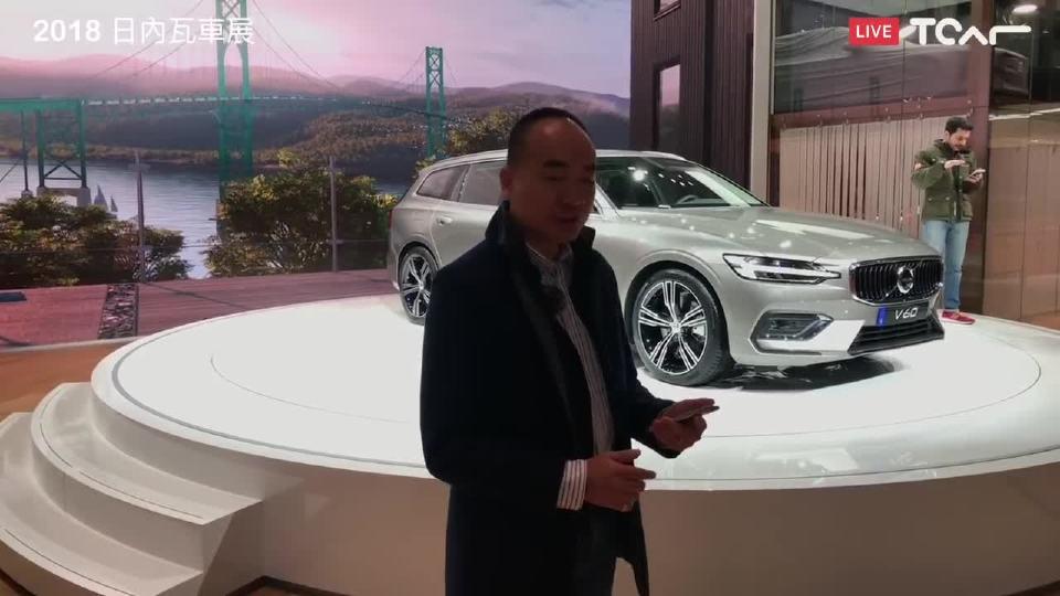 2018日內瓦车展  新沃尔沃V60 TCAR
