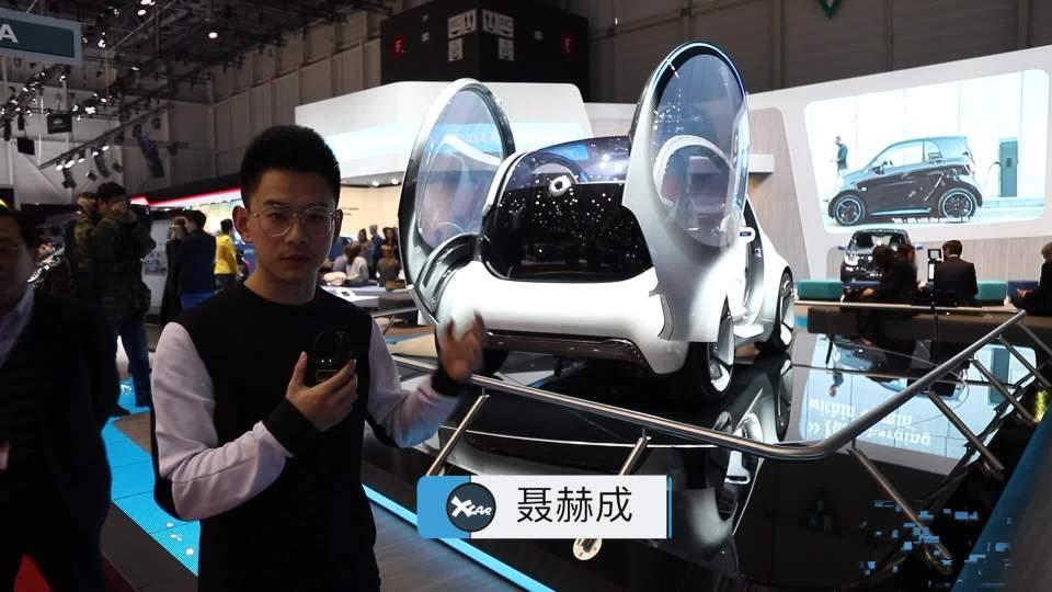 2018日内瓦车展 Smart概念车Vision EQ精彩展示