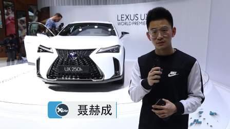 2018日内瓦车展 雷克萨斯UX250h精彩亮相