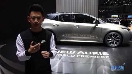 2018日内瓦车展 丰田Auris Hybrid亮相