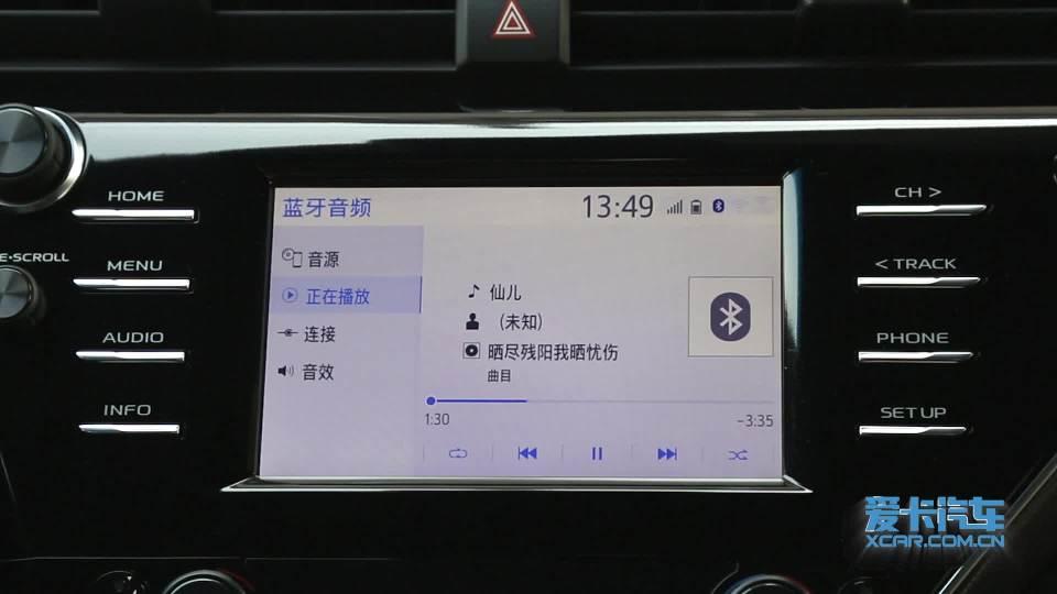 2018款丰田凯美瑞 娱乐及通讯系统展示