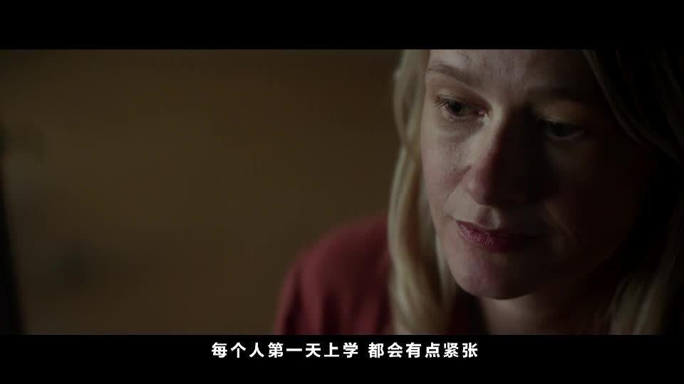 沃尔沃全新XC60上市宣传片 瞬间