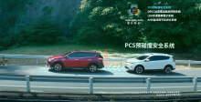 一汽丰田 RAV4荣放火爆来袭 精彩广告欣赏