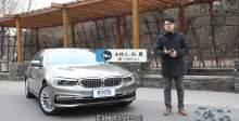 100秒说车 全新BMW5系入门款525Li实测
