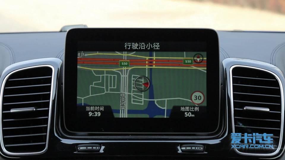 奔驰GLE级 导航系统展示