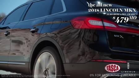 全新2018款林肯MKX  这尺寸的SUV最合适
