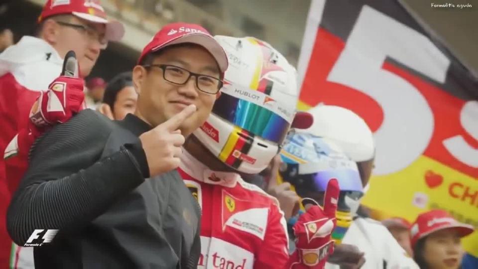 F1大奖赛2017赛季 不能遗漏掉一点精彩