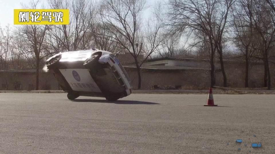 警察学院驾驶演习及高速爆胎安全指南