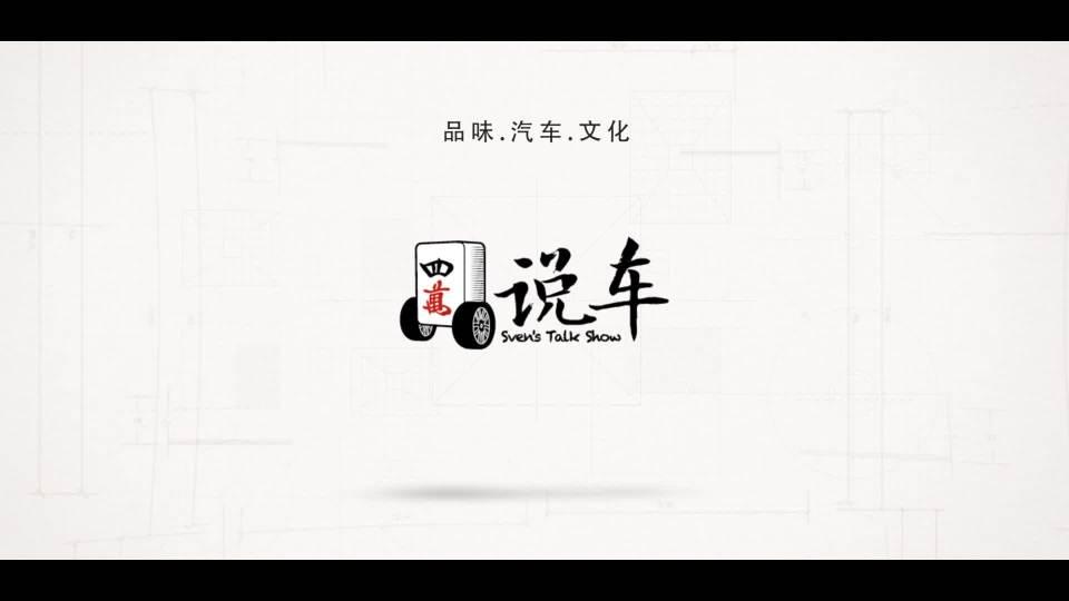 《四万说车》之拉力史上的究极对决(上)
