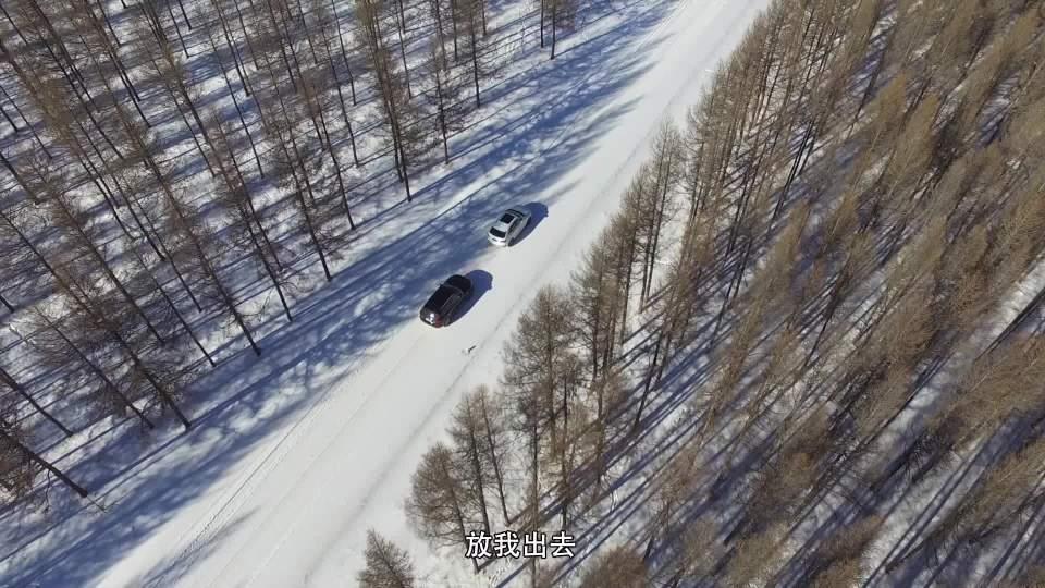 黑白车道 冰雪塞罕坝闪电救援